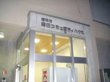 DSC01594.JPG
