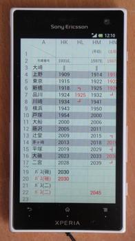 DSC02711A.jpg