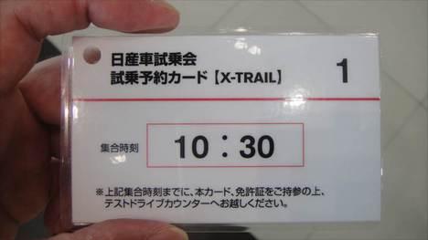 DSC07684.JPG