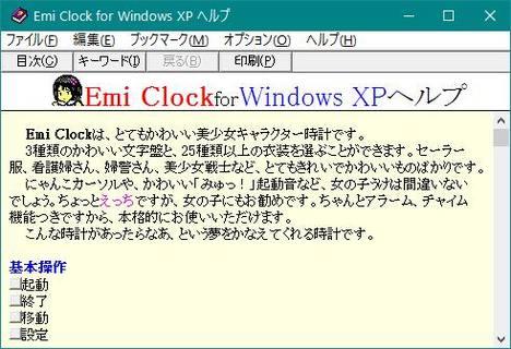 XP_hlp.jpg