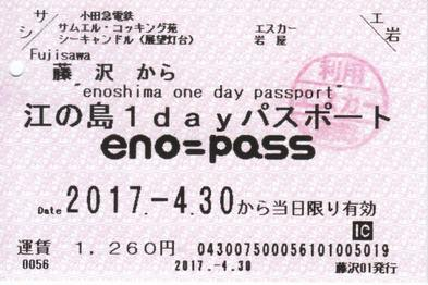 eno-pass.jpg