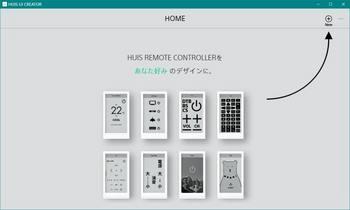 huis_ui_creator.jpg