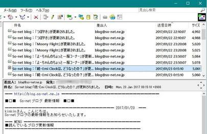 mail_list.jpg