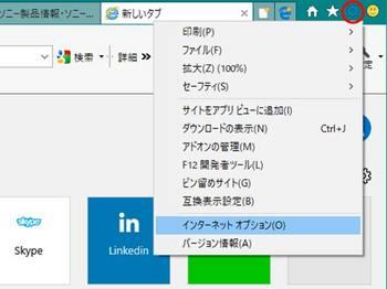 sc_shot01.jpg