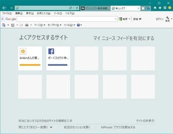 sc_shot4.jpg