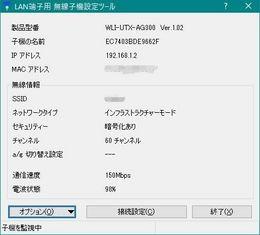 tool_main.jpg