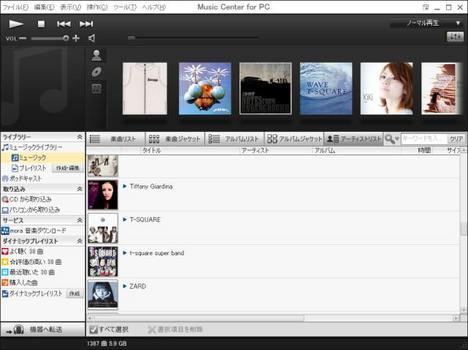 Music Center.jpg