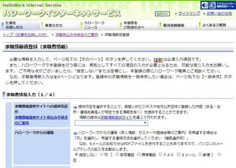 Web_page.jpg