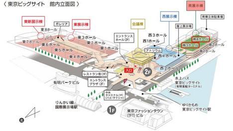 big_site_map.jpg