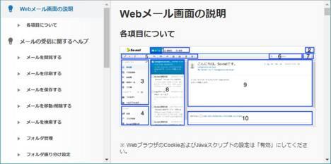help_page.jpg