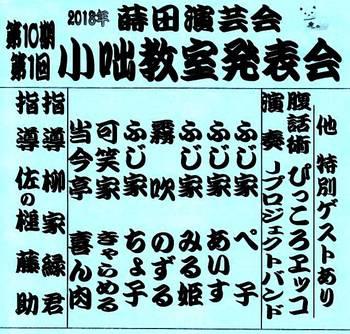 m_chirashi7.jpg