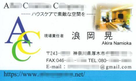 name_card.jpg