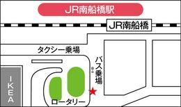 s_0n8m.jpg